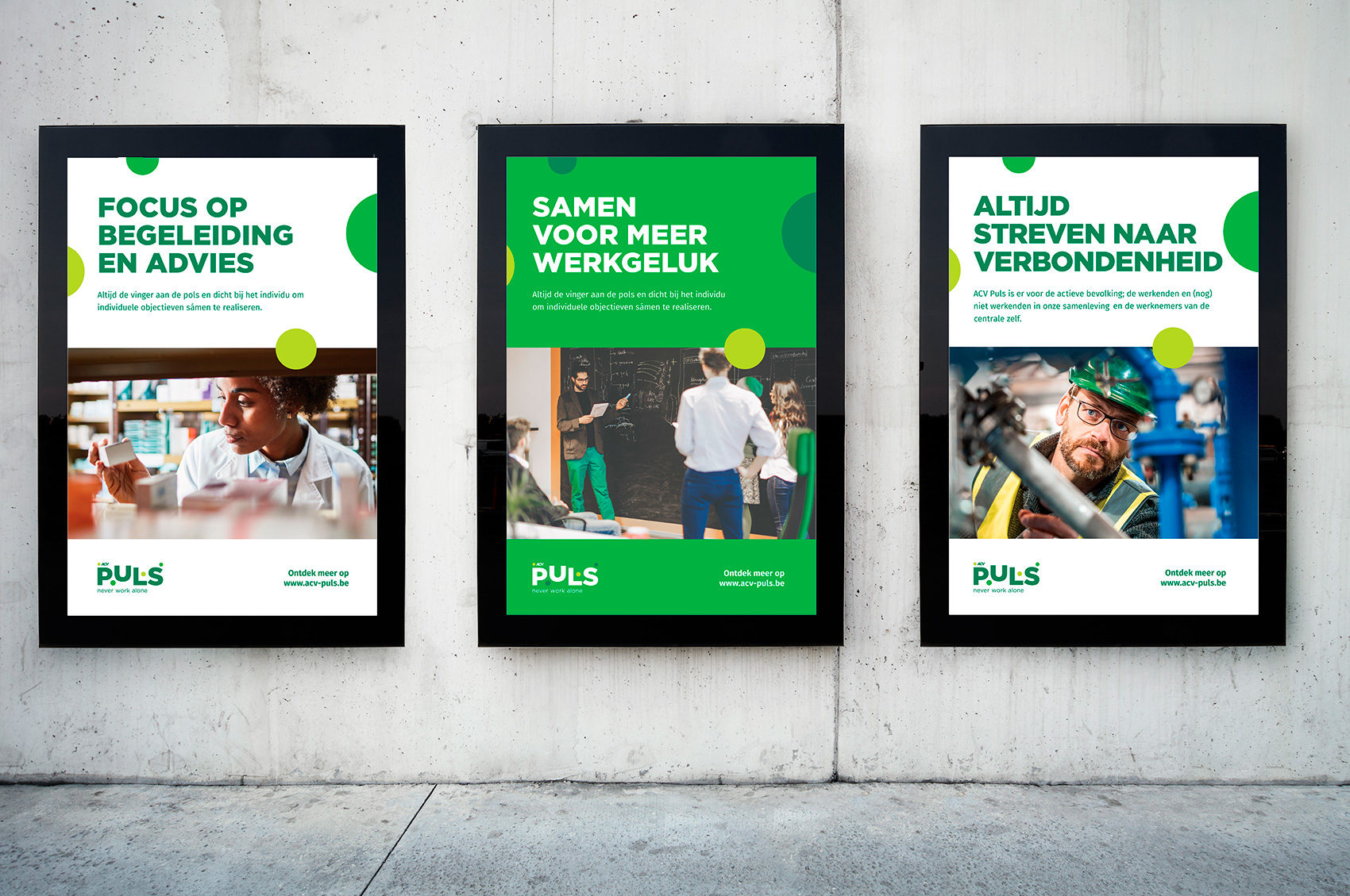 Acv puls posters